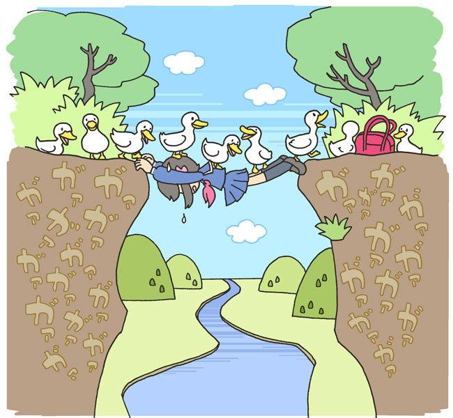 duck02.jpg