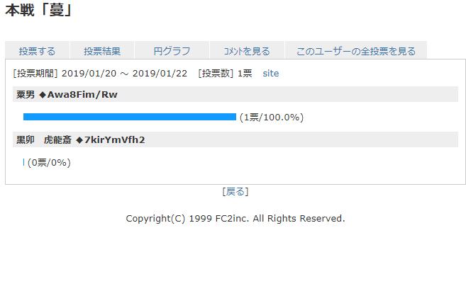 result_Vine.png