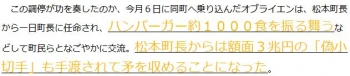 "ten「名探偵コナンにマネされた」米人気コメディアンが3兆円要求!? 日米""コナン戦争""の決着は…"