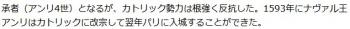 ten【新年特集】ハーン4:新世界秩序と日米北仏体制(完編)