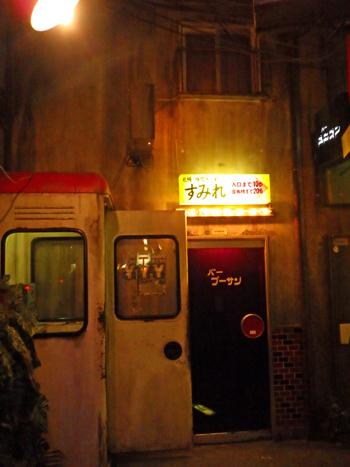 横浜ラーメン博物館2018-5