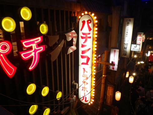 横浜ラーメン博物館2018-9