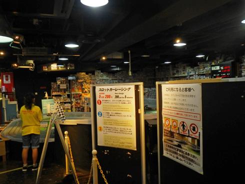 横浜ラーメン博物館2018-14