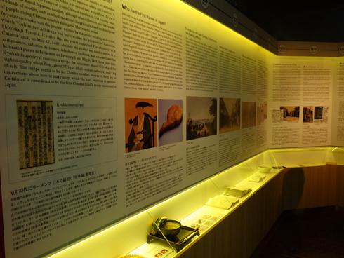横浜ラーメン博物館2018-15