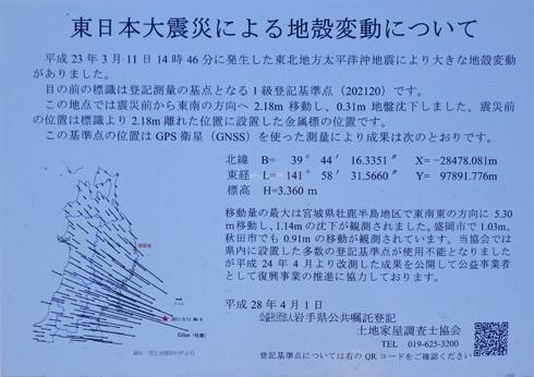 震災遺構たろう観光ホテル-6