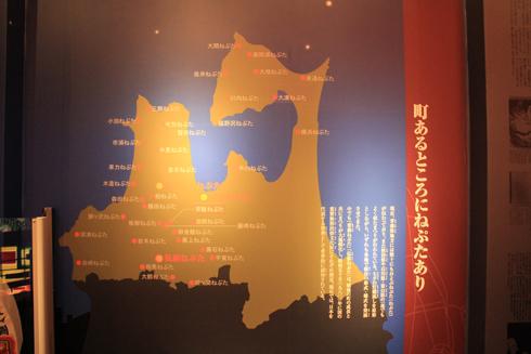 五所川原立佞武多の館2019-7