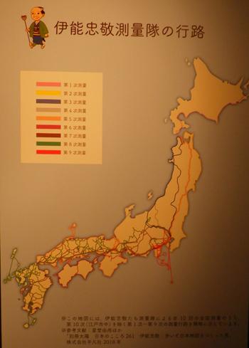 東洋文庫ミュージアム(1)-13