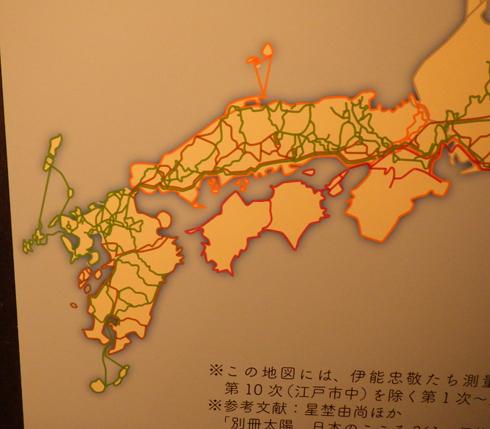 東洋文庫ミュージアム(1)-17
