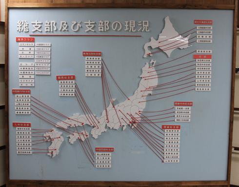 秋田犬会館2019-7