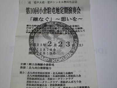 H310223 (1)