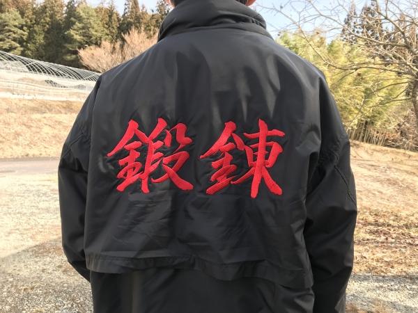 190210-剣道1級!