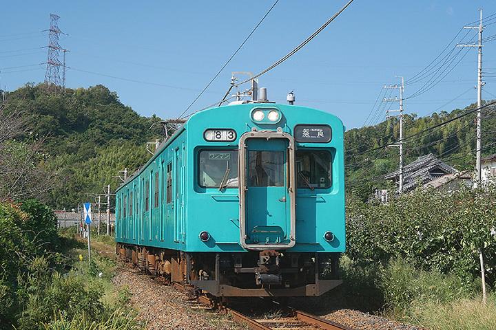 P1170151.jpg