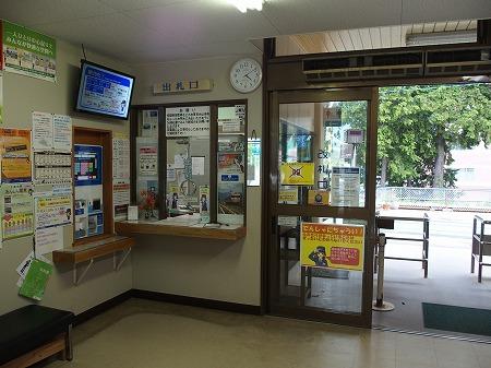 波田駅 出札