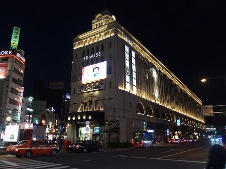 東武浅草駅 駅舎