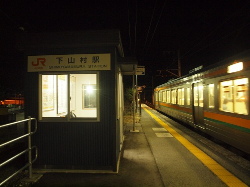 P1019801.jpg