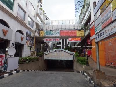SILOM PLAZA,Silom,Bangkok