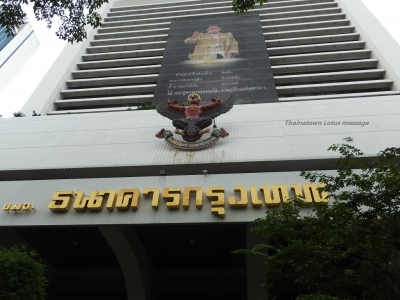 Bangkok Bank,Silom,Bangkok