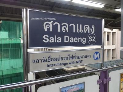 BTS Sala Daeng,Bangkok,Thailand