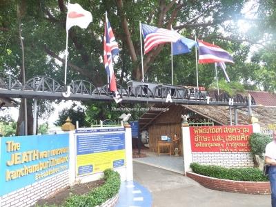 The JEATH War Museum,Kanchanaburi,Thailand