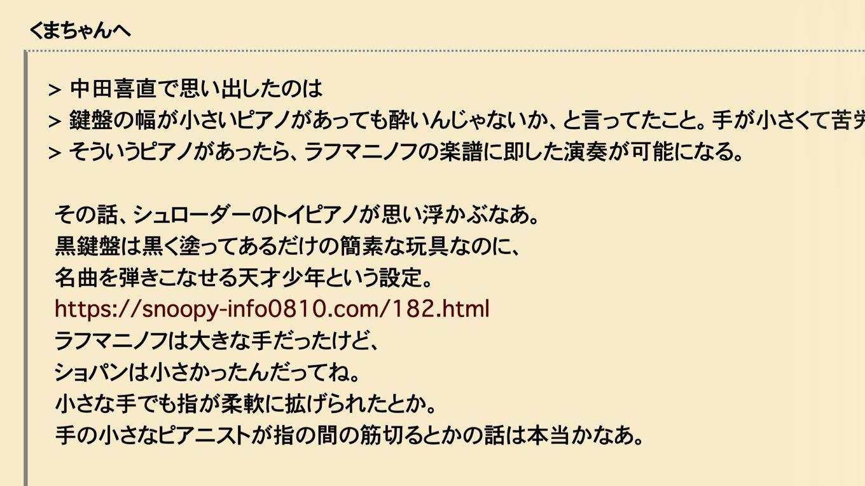 スクリーンショット 2019-02-02 13.32.41