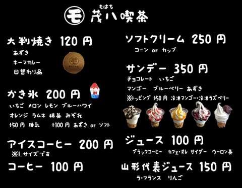 menu170603.jpg