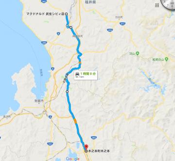 echizenshi kinomoto