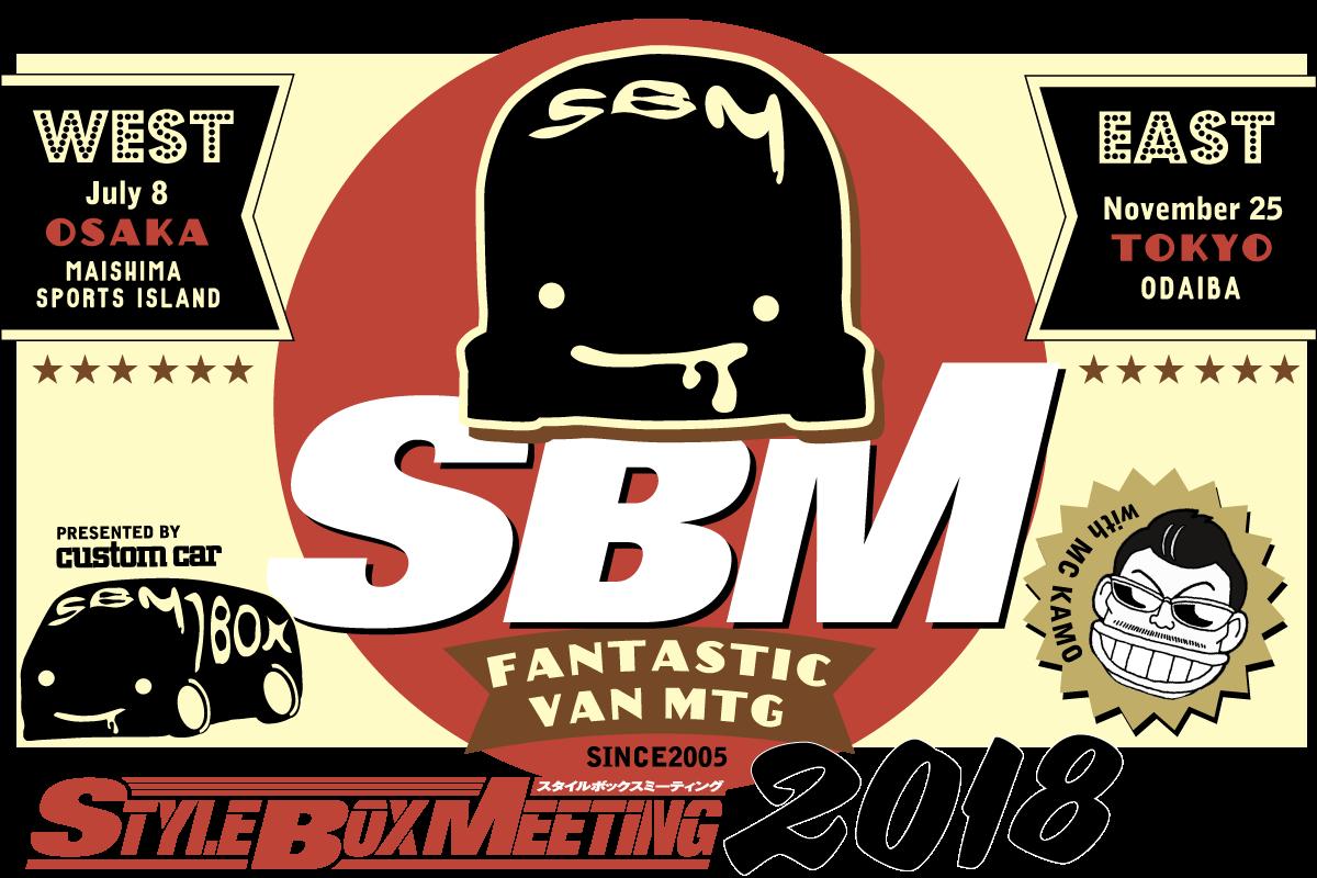 sbm2018.png