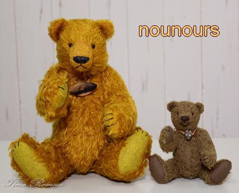 nounours_20190205162209ae5.jpg