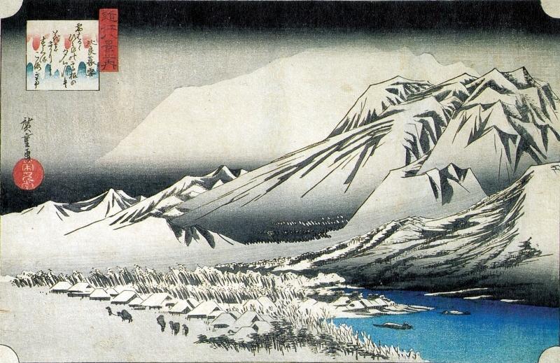 比良の暮雪 (800x519)