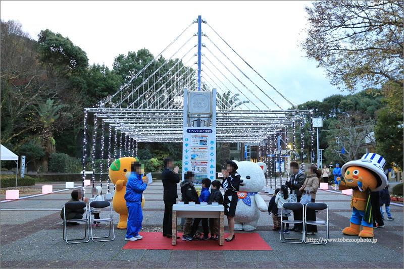 とべ動物園 イルミネーショ イベント の写真