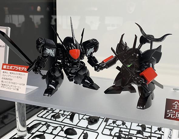 ブラック 龍神丸・戦神丸 セット