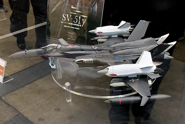 完全変形 SV-51γ