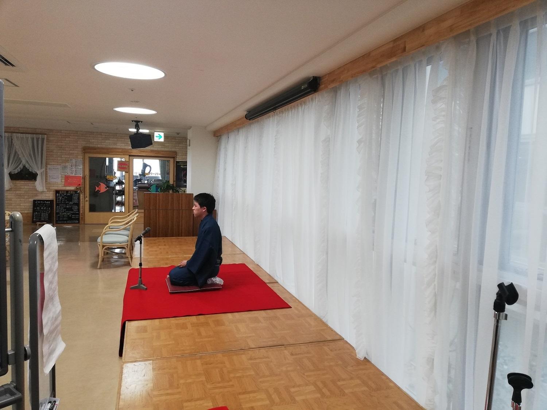 葉山地域包括支援センター「普段の袴」