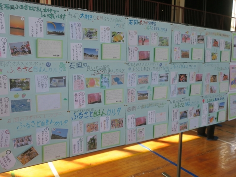 「高浜小学校運動会文化祭」⑧
