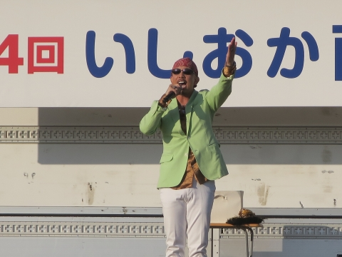 「第34回いしおか商工祭」 (4)