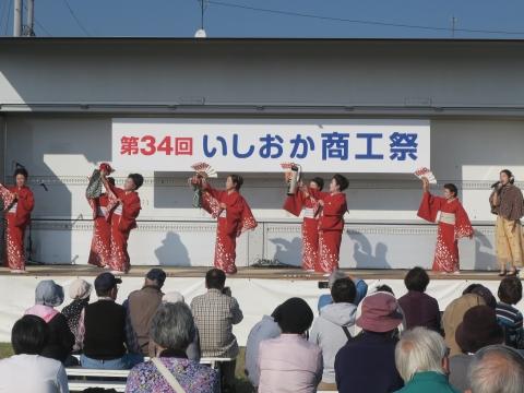 「第34回いしおか商工祭」 (7)