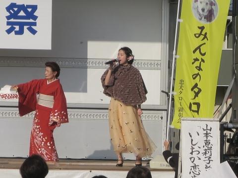 「第34回いしおか商工祭」 (8)