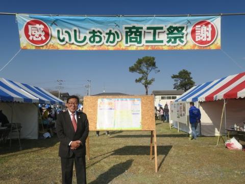 「第34回いしおか商工祭」 (29)