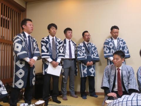 「平成30年度石岡青年会」引継ぎ式&笠抜き⑯