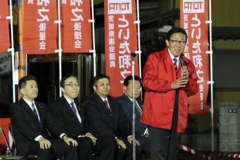 「総決起大会」 (2)