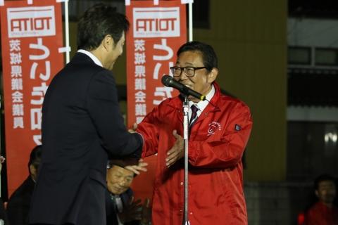 「総決起大会」 (8)