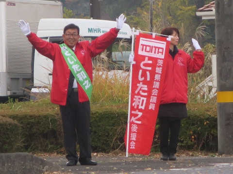 「選挙戦4日目辻立ち!」 (3)