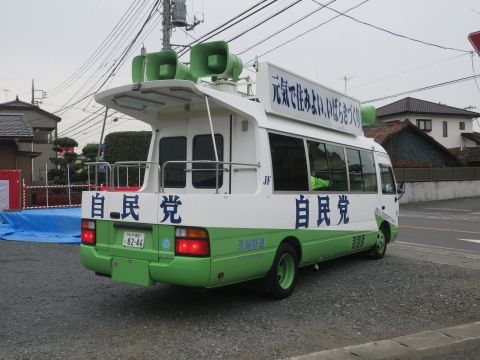 「選挙戦4日目辻立ち!」 (6)