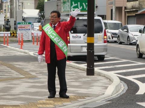 「選挙戦6日目!」辻立ち&街頭演説①