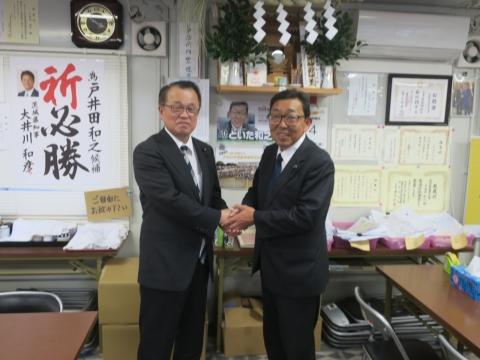 「選挙戦6日目!」辻立ち&街頭演説㉙