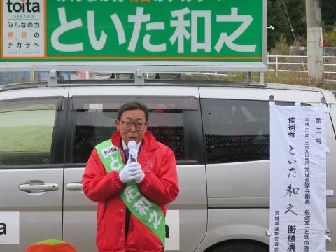 「選挙戦7日目!」街頭演説①