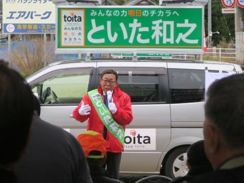 「選挙戦7日目!」街頭演説④