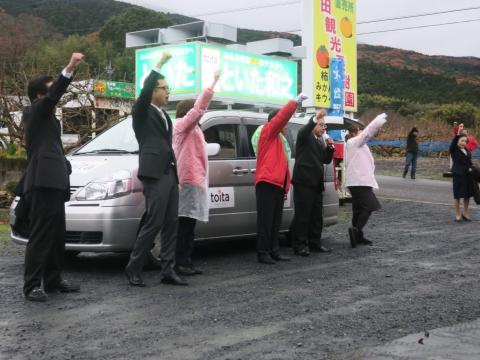 「選挙戦7日目!」街頭演説⑳