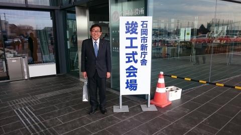 「石岡市役所新庁舎竣工式&お披露目」 (2)