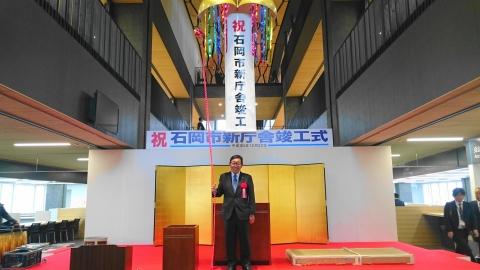 「石岡市役所新庁舎竣工式&お披露目」 (3)